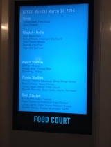 Today's menu at HBS - how long will you have to wait in line for?